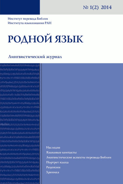 cover 2 2014